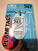PlaneTags Korean Air Boeing 747-400 PlaneTags HL7495 Review
