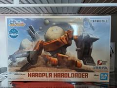 USA Gundam Store HAROPLA HARO LOADER Review
