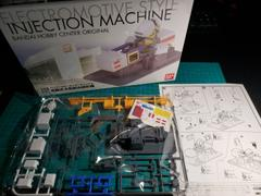 USA Gundam Store BANDAI HOBBY CENTER ORIGINAL INJECTION MACHINE 149984 Review