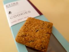Extra Nordic [Lactation Cookies] Earl Grey 59°N Review