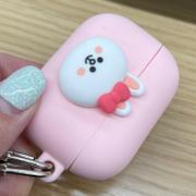 LINE FRIENDS COLLECTION STORE BROWN & FRIENDS CONY MINI FRIENDS AIRPODS PRO CASE WITH A POMPOM KEYCHAIN Review