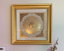 Modefa Large Framed Islamic Wall Art 99 Names of Allah Daisy 2327 - Gold/White Review