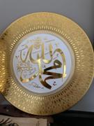 Modefa Islamic Decor Decorative Plate Gold & White Allah Muhammad 35cm Review