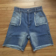 J.ING Frays for Days Denim Shorts Review
