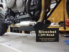 Ricochet Off-Road Triumph Tiger 800 Aluminum Skid Plate Review