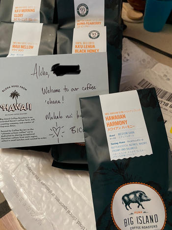 Big Island Coffee Roasters Maui Mellow | 100% Maui Coffee Review