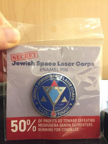 Dissent Pins Secret Jewish Space Laser Corps Enamel Pin Review