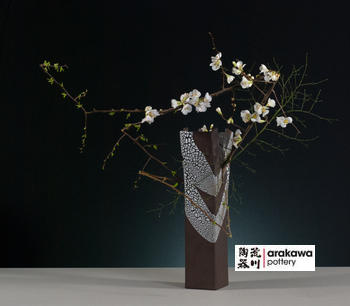 Arakawa Pottery Handmade Ceramic Ikebana Container: Stacker vase (S), Crackle Glaze - 1224 - 150 Review