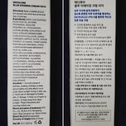MEDICUBE US Blue Erasing Cream Rich Review