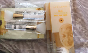 aprilskin.us Calendula Deep Essence Mask BUY 5 FREE 5 Review