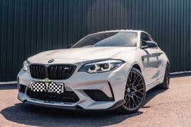 AUTOID Performance Pack Pro for BMW M2 Competition (F87, 2018+) Review