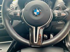 AUTOID Full Carbon Fibre Steering Wheel Trim for BMW M Cars (2012+, Fxx) Review