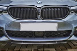 AUTOID Sterckenn Carbon Fibre Front Splitter for BMW 5 Series (2018+, G30 G31) Review