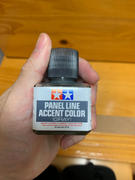 USA Gundam Store Tamiya 40ML Panel Line Accent Color Paint Wash Gray Review
