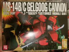 USA Gundam Store MG MS-14B/C Gelgoog Cannon Review