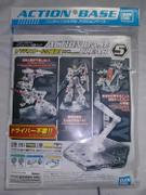 USA Gundam Store Clear Action Base 5 Review