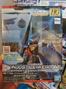 USA Gundam Store HGBD:R INJUSTICE WEAPONS Review