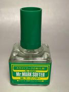 USA Gundam Store Mr Mark Softer 40ml MS231 Gunze GSI Creos Paint Supply Tool Jar Bottle Liquid Review