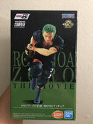 USA Gundam Store One Piece: Stampede Ichiban Kuji Roronoa Zoro Review