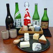 Inter Rice Asia Hideyoshi Junmai Daiginjo Review