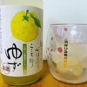 Inter Rice Asia Nihonsakari Yuzu Liqueur Review