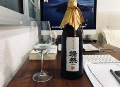 Inter Rice Asia Sanzen Junmai Daiginjo 40 Review