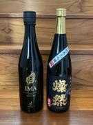 Inter Rice Asia Sanzen Junmai Daiginjo Omachi Review
