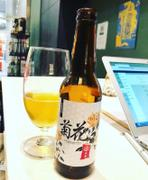Inter Rice Asia Lion City Meadery Chrysanthemum Mead Review