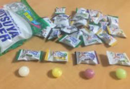 Sugoi Mart Mitsuya Cider Hard Candy Review