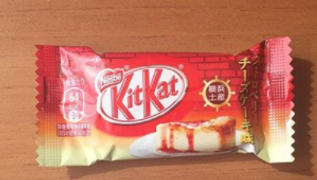 Sugoi Mart Kit Kat: Strawberry Cheese Cake Flavor (Yokohama Edition) Review