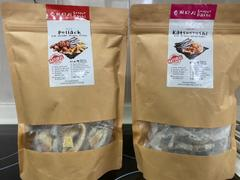 Souperstar Umami - Katsuobushi Dashi Pack Review