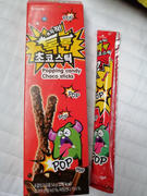 DOKSURI  Sunyong Popping Candy Choco Sticks 54g Review