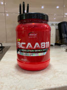 Genius Nutrition® BCAA811 400g/25big serv Review