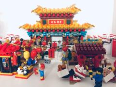Myhobbies LEGO® 80105 Chinese New Year Temple Fair Review