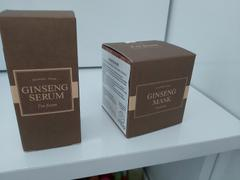 Korendy I'm From - Anti-Aging Ginseng Seti (Ginseng Serum & Ginseng Mask) Review