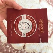Korendy Shangpree - Eye Mask GINSENG BERRY 2'li/60'lı Review