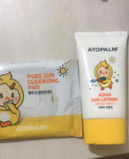 Korendy Atopalm - Aqua Sun Lotion SPF50+ PA++++ 60ml & Temizleyici Ped 30'lu Review