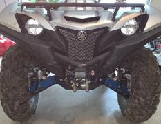 Ricochet Off-Road 10-Piece Complete Aluminum Skid Plate Set, Yamaha Grizzly 700 Review