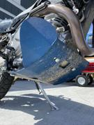 Ricochet Off-Road Suzuki DR650 Aluminum Skid Plate Review