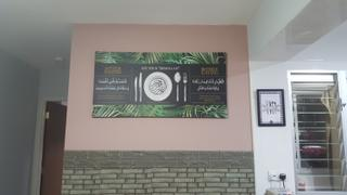 ArtSalwa Dua Meal Frame Palm Leaves Review