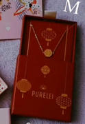 PURELEI PURELEI 'Kinai' Bracelet Review