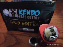 Advanced Vape Supply Kendo Vape Cotton - Gold Edition Review