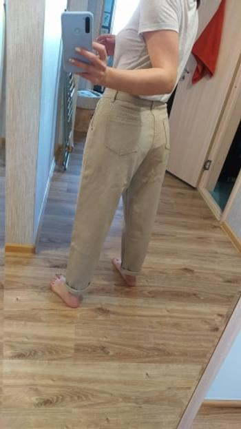Boots N Bags Heaven High Waist and Loose Denim Trousers Review