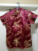 IDREAMMART Mandarin Collar Floral Brocade Chinese Shirt Review
