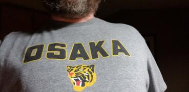 Ebbets Field Flannels Osaka Tigers 1950 T-Shirt Review