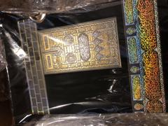 Modefa Holy Quran in Arabic with Keepsake Kaba Case - Small Review