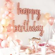 Illume Partyware Rose Gold Happy Birthday Balloon Review