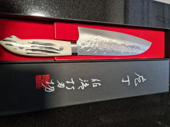 JapaneseChefsKnife.Com Takeshi Saji SRS-13 Custom Series Designed By Nomura Santoku 180mm (7 inch, Stag Bone Handle) Review