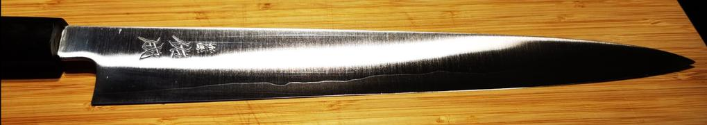 JapaneseChefsKnife.Com Sukenari Gingami No.3 Series Clad Wa Sujihiki (240mm and 270mm, 2 sizes) Review