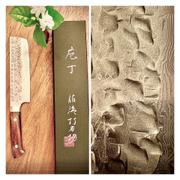 "JapaneseChefsKnife.Com ""Ocean Sunshine"": Takeshi Saji VG-10 Hammered Damascus Series SOD-5I Nakiri 165mm (6.4 inch, Ironwood Handle) Review"